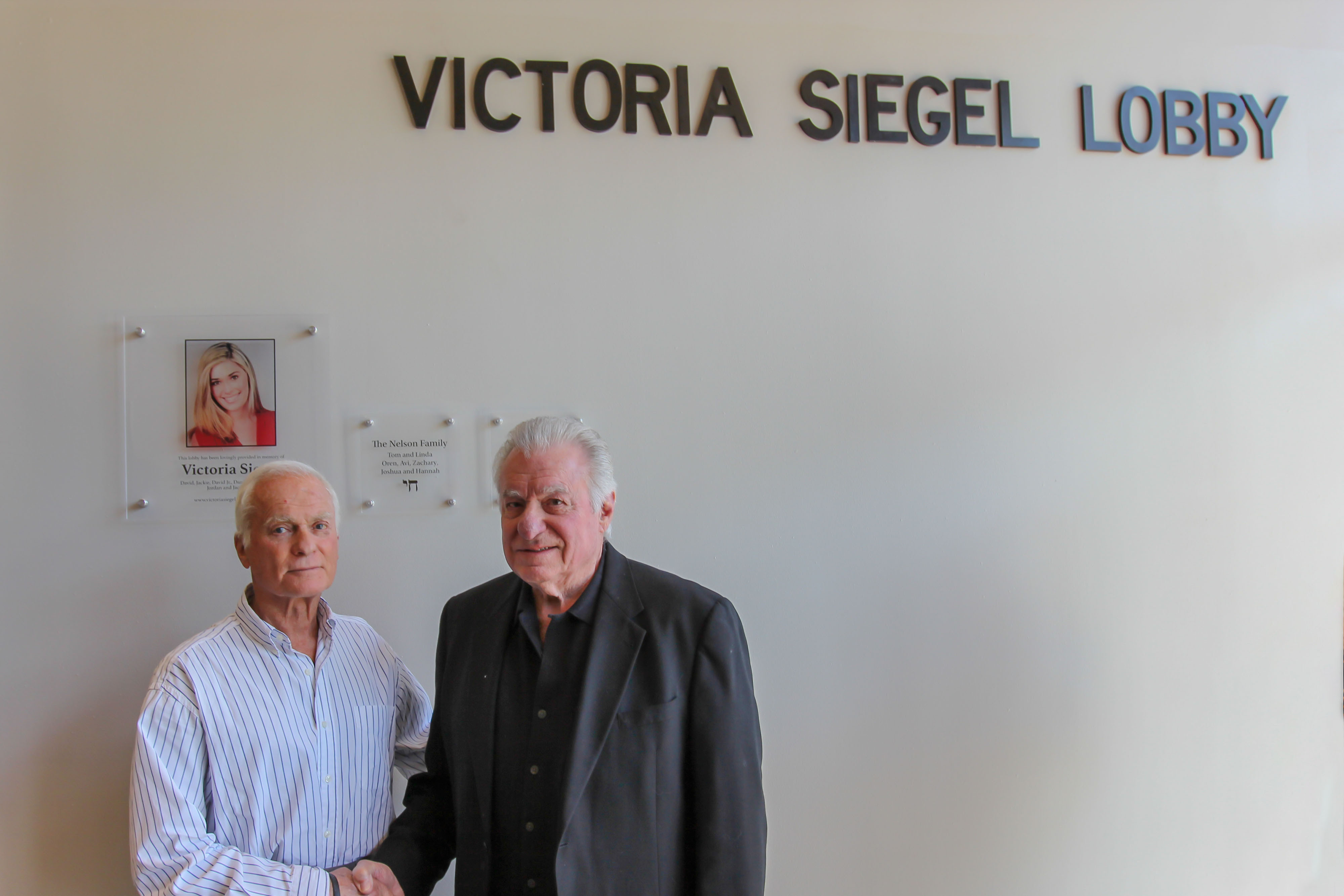 David Siegel and Harris Rosen dedicate Rosen JCC lobby in honor of Victoria Siegel | Harris Rosen