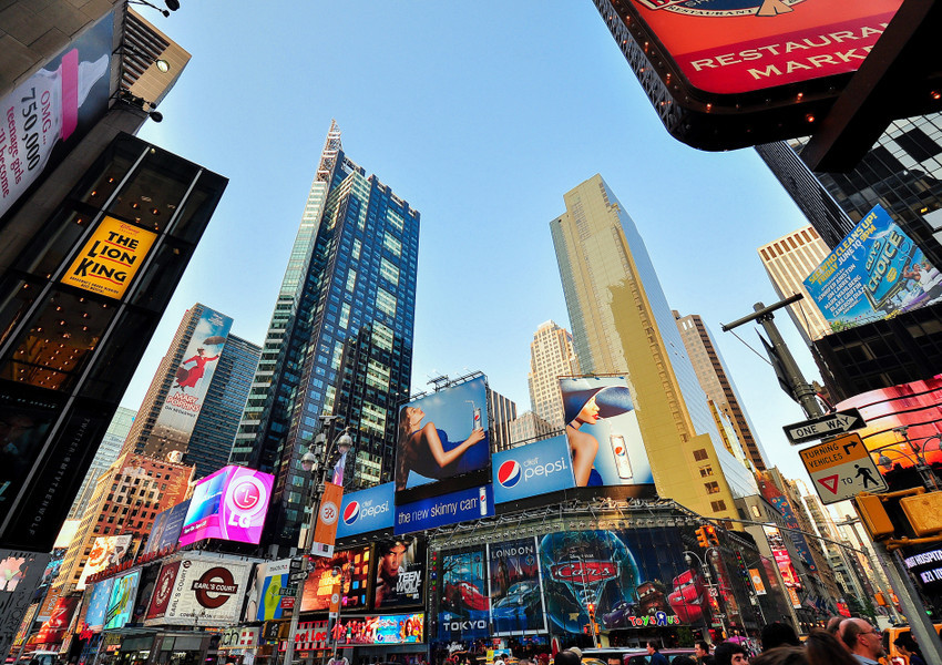 Times Square Midtown NYC | Westgate New York Grand Central