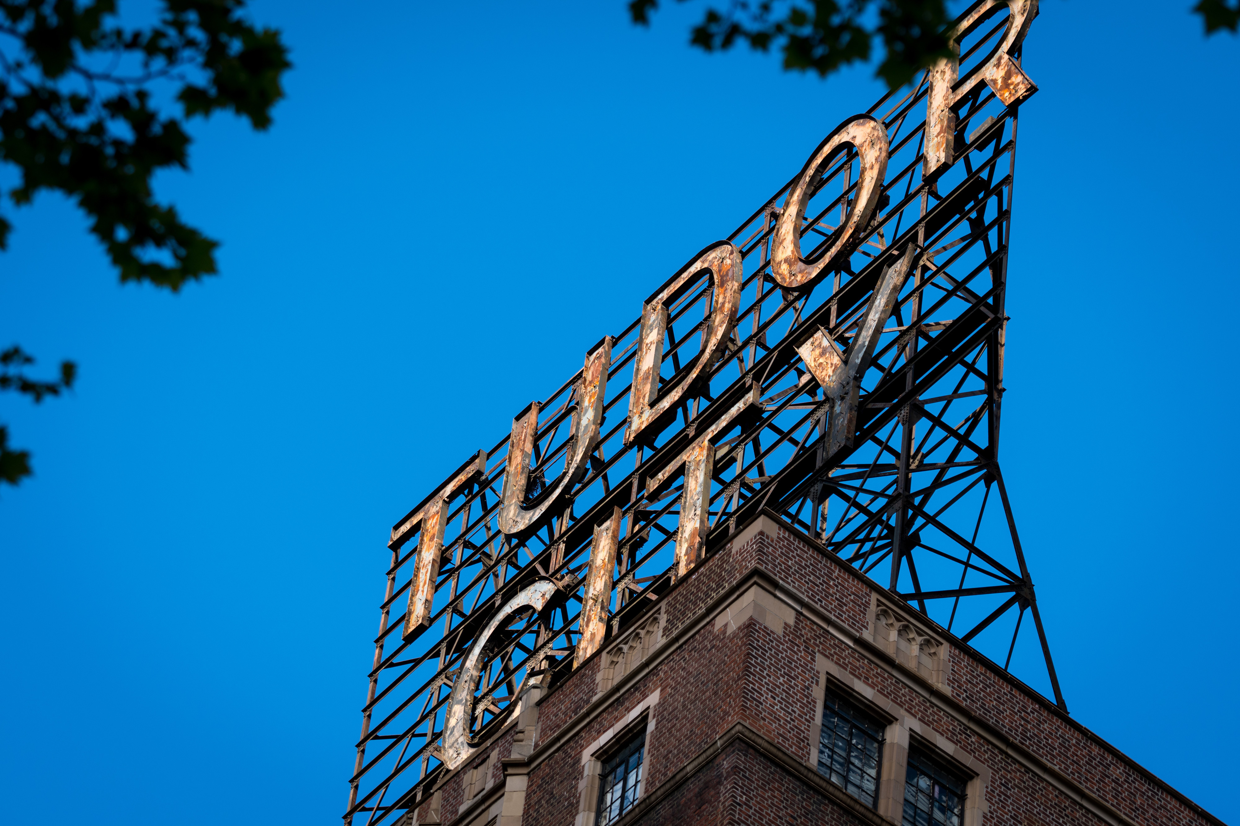Tudor City sign at Hotel Near Grand Central Station | Westgate New York Grand Central