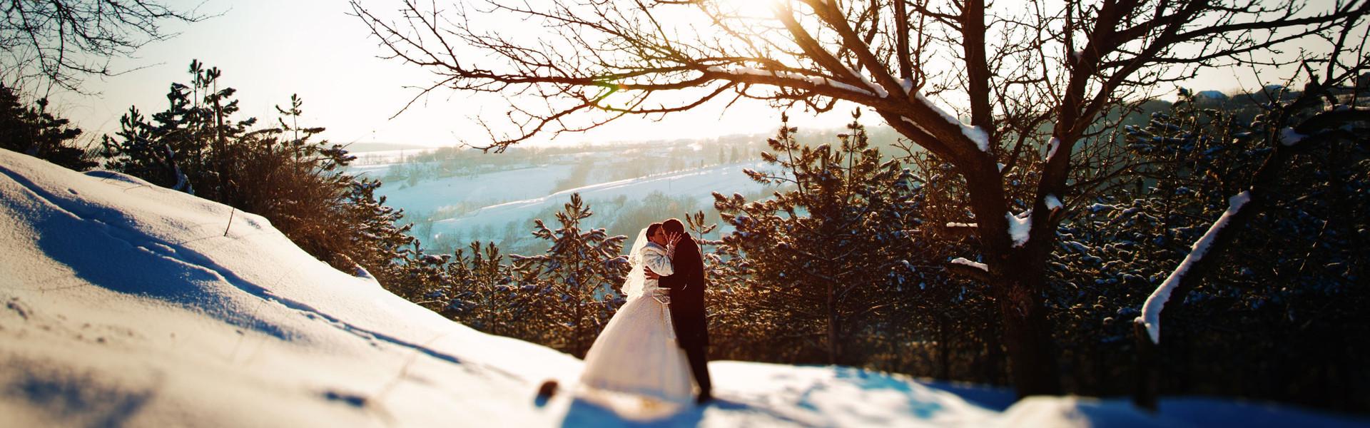 Park City Hotel Wedding Deals - Couple