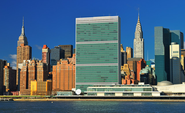 United Nations Tour Tickets