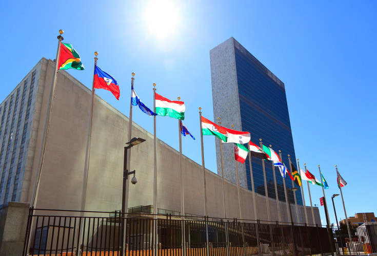 United Nations Building NYC