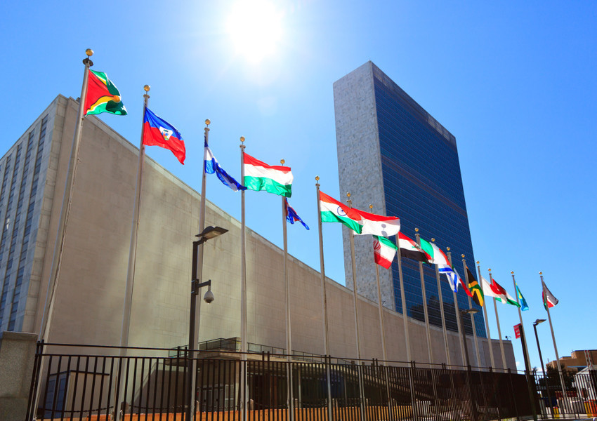 UN Building NYC | Westgate New York Grand Central