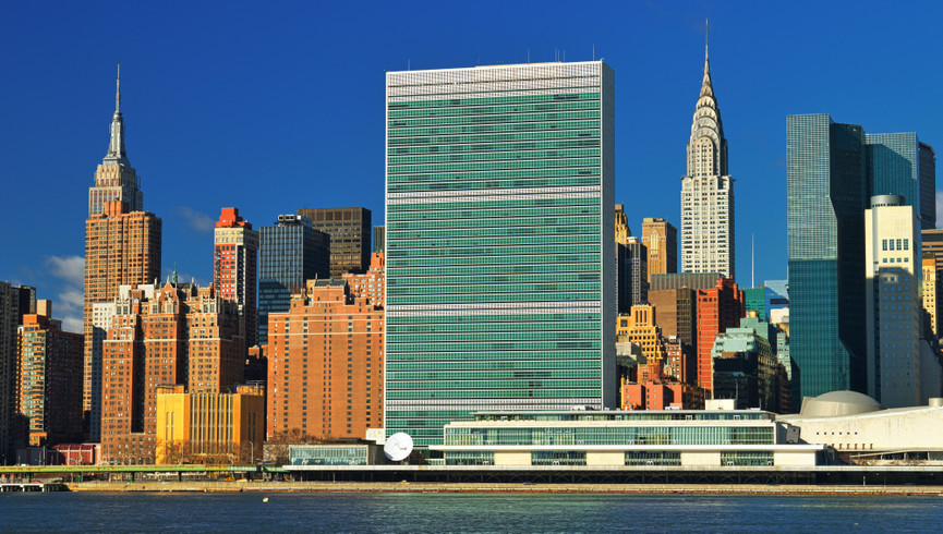UN Building close to our Hotel Near Grand Central Terminal NYC | Westgate New York Grand Central
