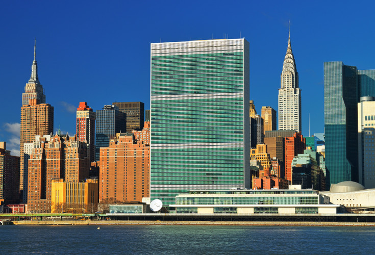 UN Headquarters NYC | Westgate New York Grand Central