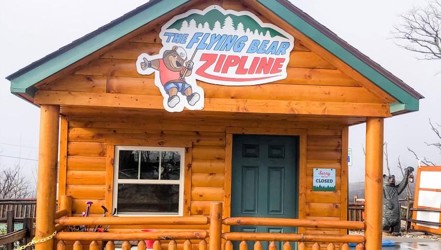The Flying Bear Zipline building - Westgate Smoky Mountain Resort