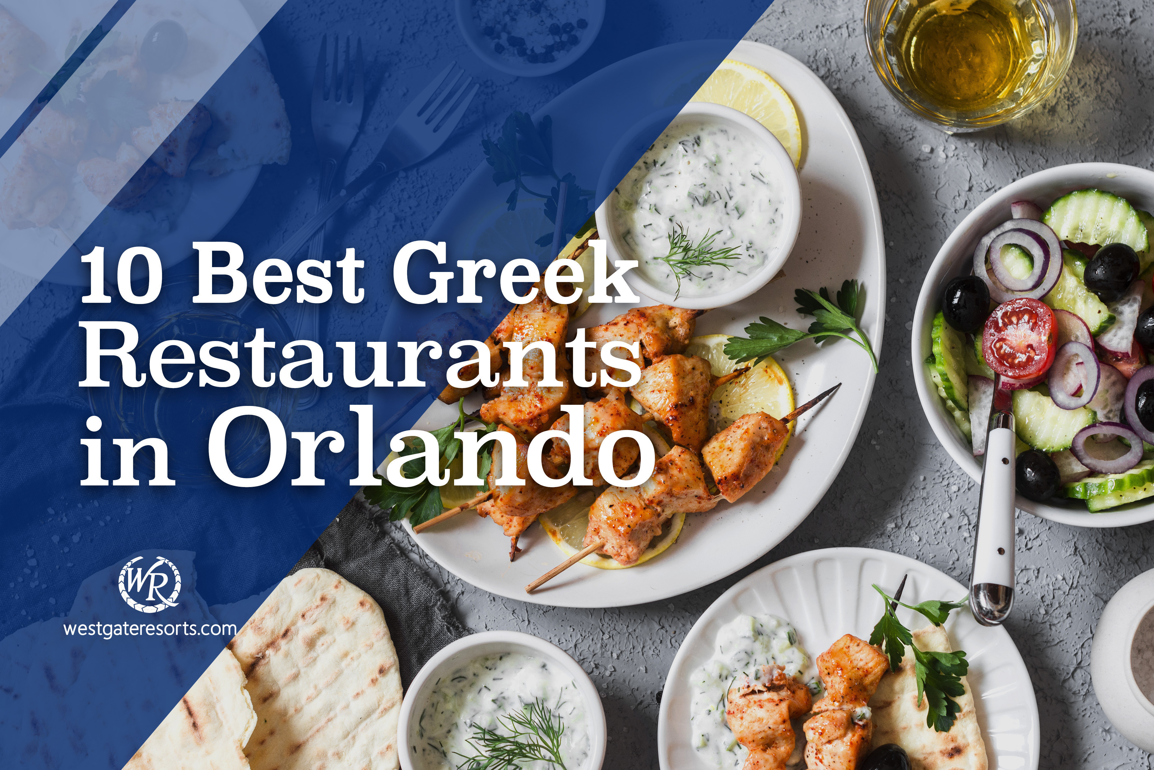 10 Best Greek Restaurants in Orlando