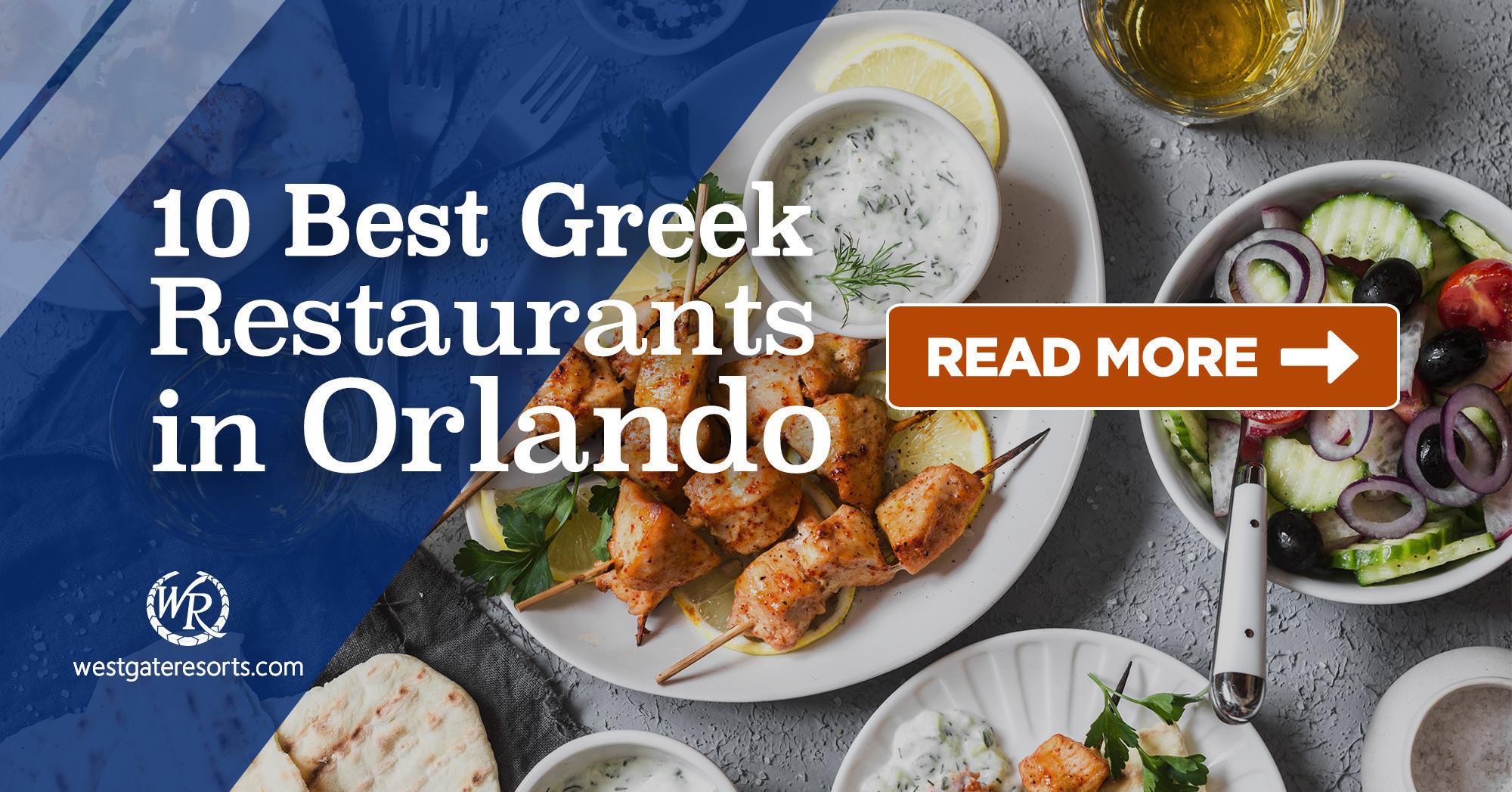 10 Best Greek Restaurants in Orlando